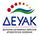 Προμήθεια και εγκατάσταση συστήματος διαχείρισης πίεσης, παρακολούθησης και αυτόματου ελέγχου των υδραυλικών παραμέτρων του εσωτερικού δικτύου ύδρευσης της πόλης της Κοζάνης